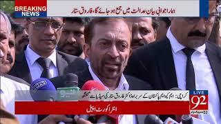 MQM Pakistan Leader Farooq Sattar