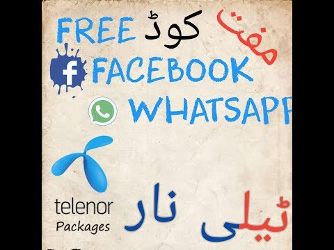 How to get Free Telenor Facebook & Whatsapp || wow maza aa gya