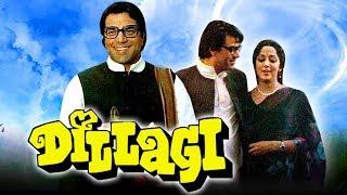 Dillagi (1978) Full Hindi Movie | Dharmendra, Hema Malini, Mithu Mukerjee, Asrani
