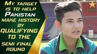 My target is to help Pakistan make history by qualifying to the semi-final round: Anam Amin
