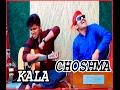 Download  Gaan Friendz- Kala Chosma | Tamim | Shouvik | Shamim | Zaki  MP3,3GP,MP4