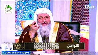 فتاوى قناة صفا(223) للشيخ مصطفى العدوي 19-1-2019