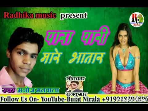 Xxx Mp4 Manoj Matwala 3gp Sex