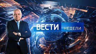 Download Вести недели с Дмитрием Киселевым(HD) от 23.06.19 Video