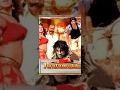 Ek Jwalamukhi (2007) एक ज्वालामुखी│Full Movie│Allu Arjun, Hansika Motwani