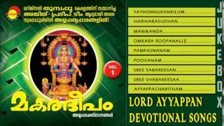 Makaradeepam Vol-1 Ayyappan Devotional Songs Jukebox