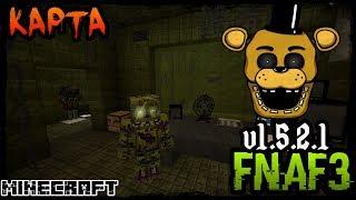 💲Карта💲🔥 FIVE NIGHT AT FREDDY'S 3🔥👑 Minecraft 1.5.2.1👑