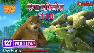 Jungle Book hindi cartoon for kids Kitty Kat Khan