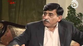 Hot Seat AAJ News Afaq Ahmed Part 01
