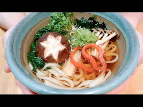 How to make Vegetable udon noodle soup - authentic Japanese recipe - 野菜うどん