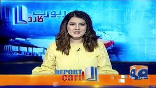 Report Card   Absa Komal   9th November 2019