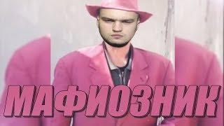 МОЯ ПЕРВАЯ РП ЛИДЕРКА В ГТА САМП