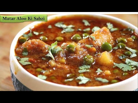 Tadkedaar Aloo Matar Ki Sabzi in Pressure Cooker |Potato and Green Peas Curry |By Rj Payal's Kitchen