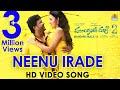 Mungaru Male 2 Neenu Irade First Official HD Video Song Ganesh Neha Shetty Armaan Malik mp3