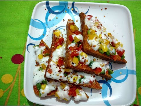 Chilli Cheese toast | How to make chilli cheese toast witout oven | Baked without oven