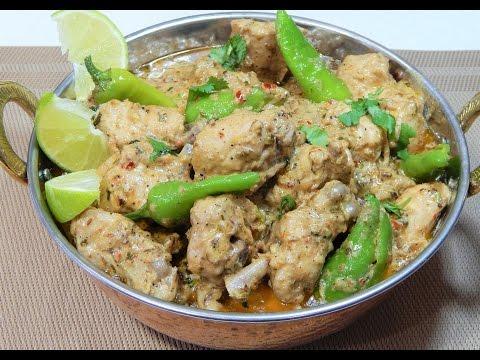 Chicken Makhani Karahi