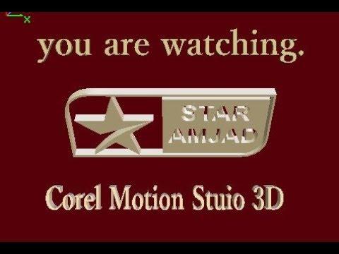 Corel Motion Studio 3D Logo Title tutorial Part 3 by, Amjad Graphics Designer