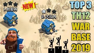 23 minutes) Top 3 Th12 War Base Video - PlayKindle org