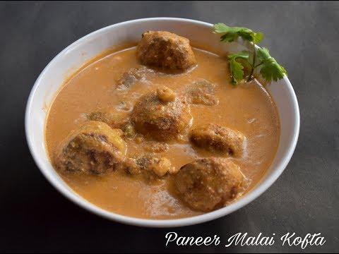 Niramish Paneer Malai Kofta Recipe (Bengali Style) | Indian Cheese Kofta with Creamy Gravy #347