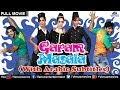 Garam Masala Full Movie   ARABIC SUBTITLE   Akshay Kumar, John Abraham   Bollywood Comedy Movies