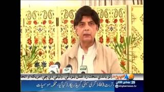 Khyber News Headlines 9:00 PM - 28 March 2017