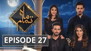 Mah e Tamaam Episode #27 HUM TV Drama 6 August 2018