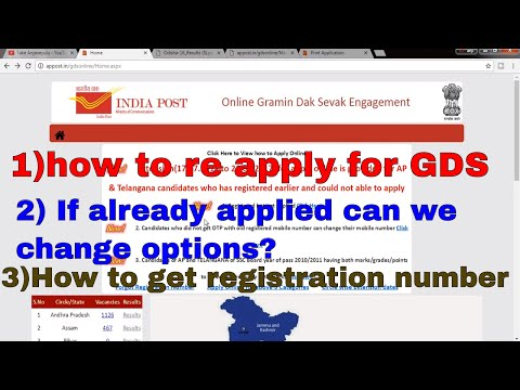 GDS 2017 reopen how to check status of the application and retrieval of registration number