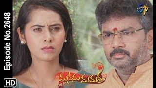 Manasu Mamata | 16th July 2019 | Full Episode No 2648 | ETV Telugu