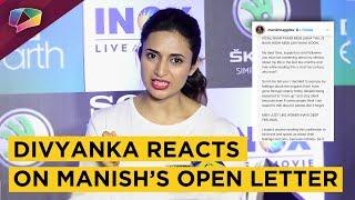 Divyanka Tripathi Dahiya Reacts To Manish Naggdev's Post About His Break Up With Srishty