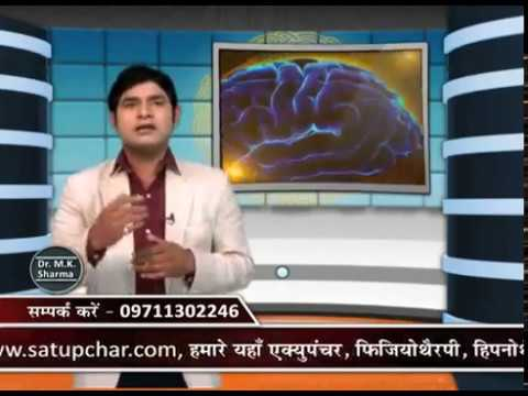 How to heal body with mind in hindi