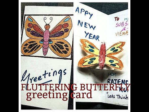 FLUTTERING BUTTERFLY GREETING CARD | card making competition