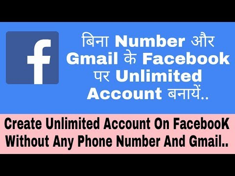 बिना Number और Gmail के Facebook पर Unlimited Account बनायें 2018/ Android Tech Guru
