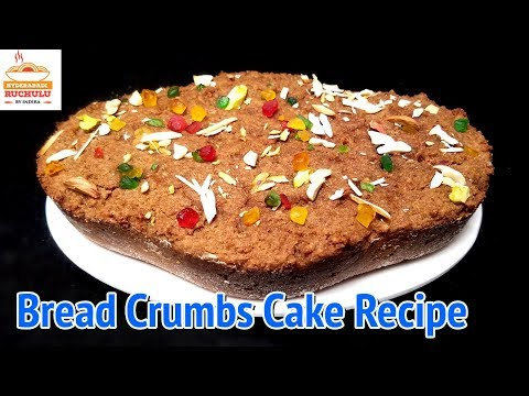 Bread Crumbs Cake Recipes |Cake Without Oven | Bread Cake Recipes | Cake Recipes for Kids