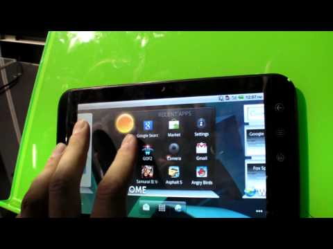 Dell Looking Glass 7