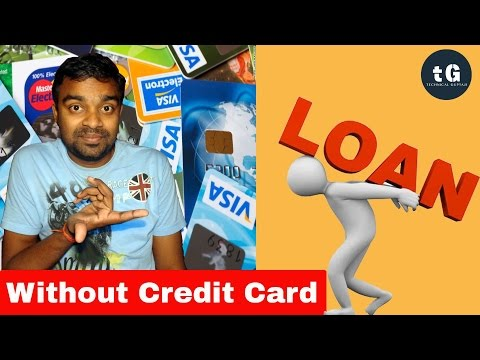 Loan EMI without Credit Card || EMI Without Cards || Loan without Security
