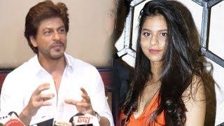 Shah Rukh Khans AMAZING REACTION On Suhana Khan