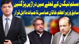 Dunya Kamran Khan Ke Sath - 27 June 2018 | Dunya News