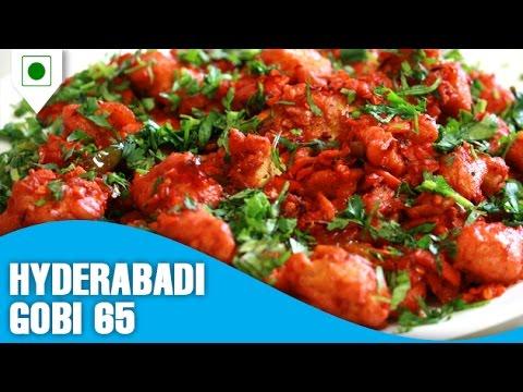 How To Make Hyderabadi Gobi 65 | हैदराबादी गोभी 65 | Easy Cook with Food Junction