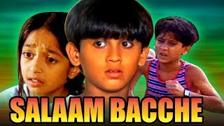 Salaam Bacche (2007) Full Hindi Movie | Meghan Jadhav, Ravi Behl, Vrajesh Hirjee, Razak Khan