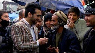 Download بامداد خوش - خیابان - امروز با همکار ما سمیر صدیقی سر زدیم به کوچه کاه فروشی کابل Video