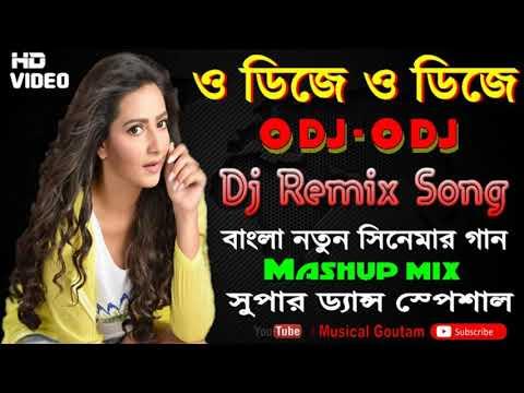 Hit Bengali Songs Masup 6 Songs Dj