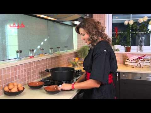 moroccon food Ep 3 Chicken Bastilla
