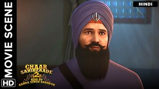 Guruji appoints Banda Singh as the Sikh leader | Chaar Sahibzaade 2 Hindi Movie | Movie Scene