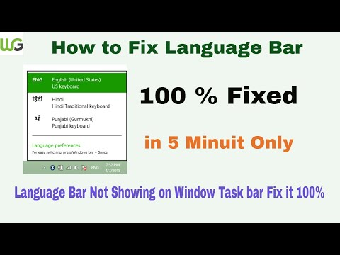 How To Show Language bar not showing in taskbar windows 8.1 100% Fixed