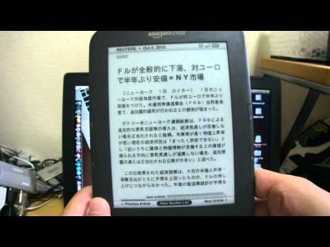 Calibre vs Kindlefeeder, which is easy to read on Kindle3?