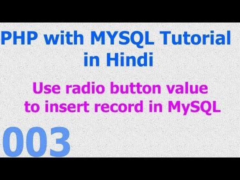 003 PHP MySQL Database Beginner Tutorial - Insert Record with radio button in Hindi