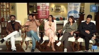 Film 'Batla House' Exclusive Interview with John Abraham, Mrunal Thakur and Kranti Prakash Jha