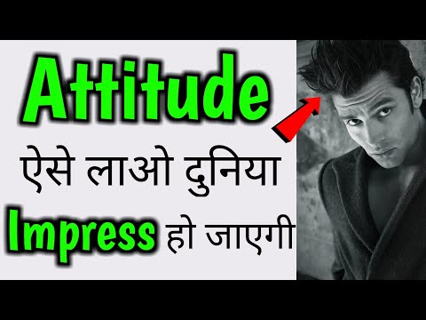 Magnetic Attitude kaise laye ya badhaye | Attitude is everything Inspired By Sandeep Maheshwari pdf