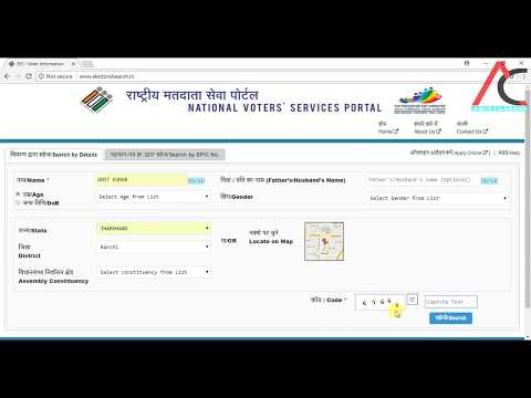 How to Download Lost Voter Id Card in hindi | Khoya Hua Pahchan Patra Kaise Download Kare | Election