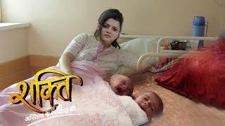 Shakti Astitva Ke Ehsaas Ki - 12th August 2019 | शक्ति | Latest